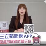 台湾美女装 紀香さんの動画♪